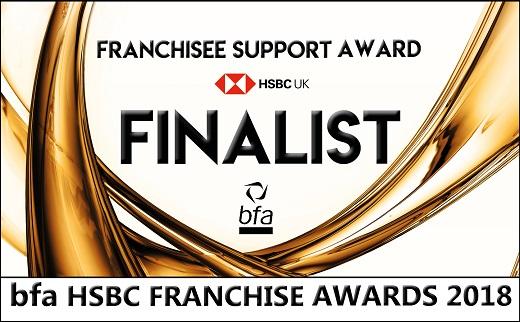 HSBC BFA Franchise Support Award 2018 Finalist