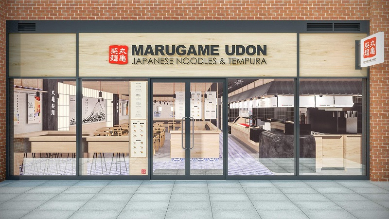Marugame Udon store front