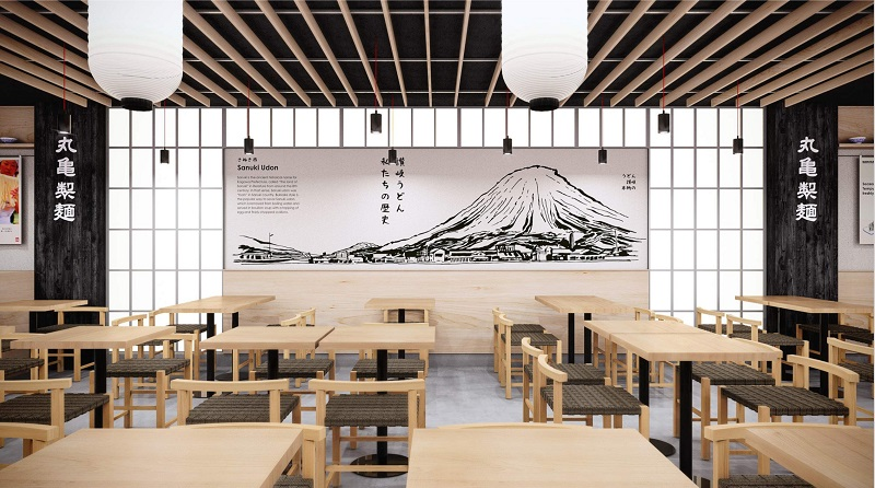 seating area of a Marugame Udon restaurant