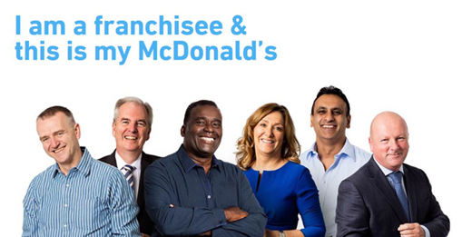 McDonalds franchise business opportunity fast food management retail career job restaurant
