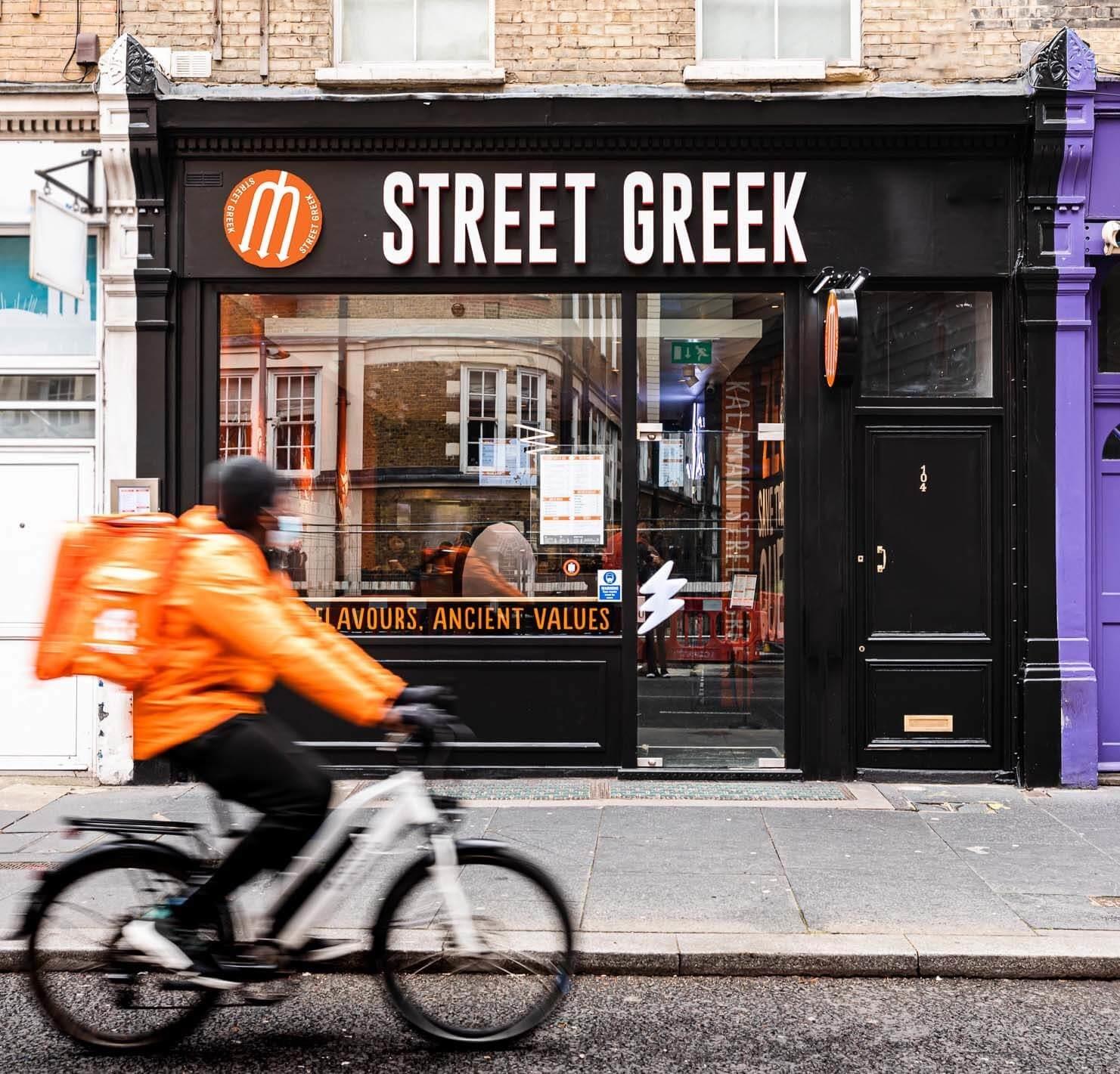 street greek restaurant